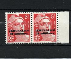 FRANCE 1948 Jerusalem French Consular Post  Impref PAIR RARE MNH - Ungebraucht (ohne Tabs)