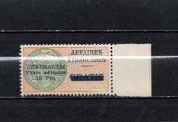 FRANCE 1948 Jerusalem French Consular Post  Impref RARE  MNH - Ungebraucht (ohne Tabs)