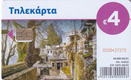 GREECE - Pilio, Tirage 40000, 03/21, Used - Landscapes