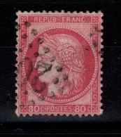 Ceres YV 57 Oblitéré Pas Aminci Cote 15 Euros - 1871-1875 Ceres