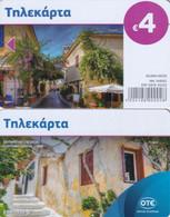 GREECE - Plaka, Tirage 50000, 03/20, Sample(no Chip, No CN) - Landscapes