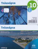 GREECE - Thessaloniki(10 Euro), Tirage 25000, 03/21, Dummy Telecard(no Chip, No CN) - Landscapes