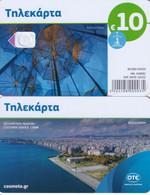 GREECE - Thessaloniki(10 Euro), Tirage 40000, 03/20, Dummy Telecard(no Chip, No CN) - Landscapes