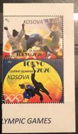 Kosovo, 2021, Summer Olympic Games 2020 - Tokyo, Japan 2021 (MNH) - Kosovo