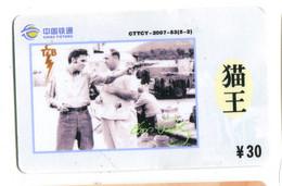 Télécarte China Tietong : Elvis Presley - Personaggi