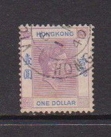 HONG  KONG    1938    George  VI   $1  Purple  And  Blue    USED - Used Stamps