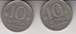 ISRAEL 10 SHEKELS 2 DIFFERENT COINS - Israel