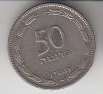 ISRAEL 1954 50 PRUTA - Israel