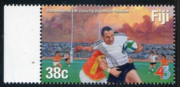 2020 - FIDJI FIJI - Rugby - 45e Anniversaire Des Relations Fidji-Chine - Rugby
