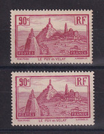 D233 / LOT N° 290 NEUF** COTE 14€ - Verzamelingen