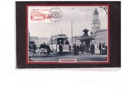 TEM15078  -   STOCKHOLM  12.5.1995   /    SVEZIA  FDC  5 CARDS  -  MICHEL NR. 1889/1893 - Trains