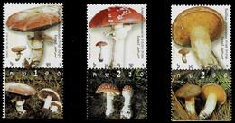 ISRAEL 2002 Mi 1675-1677 MUSHROOMS MINT STAMPS WITH TABS ** - Nuevos (con Tab)