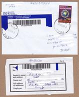 SOUTH SUDAN 2020 Registered Cover With 1000 SSP Stamp Health Workers Fighting Covid-19 Pandemic SOUDAN Du Sud Südsudan - Zuid-Soedan