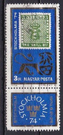 Hungary, 1974, 'STOCKHOLMIA 74' International Stamp Exhib, 3Ft, USED - Gebraucht