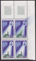 1682, Bloc De 4, Timbres Maculés, Neuf - Varieties: 1970-79 Mint/hinged