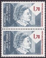 2361, Paire, 1 Timbre Tache Sur Front, Neuf - Variétés: 1980-89 Neufs