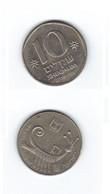 Moneta Israele - 10 Shequalim - Israel