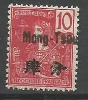 MONG-TZEU  N° 21 Gom Coloniale NEUF**  SANS CHARNIERE / MNH - Ungebraucht