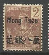 MONG-TZEU  N° 18 Gom Coloniale NEUF* LEGERE TRACE DE CHARNIERE / MH - Ungebraucht