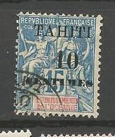 TAHITIE N° 33 OBL - Used Stamps