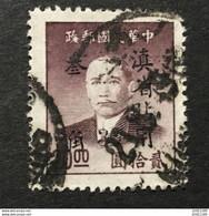 ◆◆◆CHINA 1949 Yunnan Province, Sun Yat-sen ,Shanghai Dah Tung , SC#68 , 30c. On $20 USED AB6726 - Ostchina 1949-50