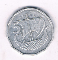 5 MILS 1981  CYPRUS /7509/ - Chipre
