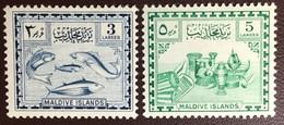 Maldives 1952 National Products Fish MNH - Maldives (...-1965)