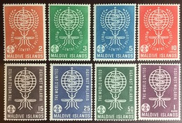 Maldives 1962 Malaria Eradication MNH - Maldives (...-1965)