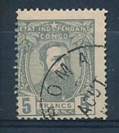 BELGIAN CONGO 1887 ISSUE 5F GREY LENOIR'S REPRINT USED - 1884-1894 Precursori & Leopoldo II