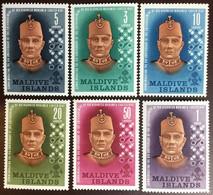 Maldives 1962 Sultan Anniversary 4 MH 2 MNH - Maldives (...-1965)