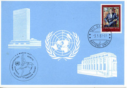 ONU GENEVE. Carte Avec Oblitération De 1987. Stampex'87/Arc. - Esposizioni Filateliche