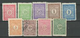 Yugoslavia Kingdom 1921 ☀ Porto Complete Set ☀ MH (*) - Neufs