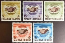 Maldives 1965 International Cooperation Year MNH - Maldives (...-1965)