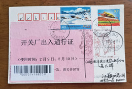 Military Medical Staff,war Without Gunpowder Smoke,CN 20 Fuzhou Fight COVID-19 Pandemic Propaganda PMK Used On Card - Krankheiten