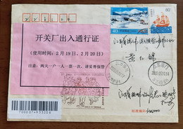 Military Medical Staff,war Without Gunpowder Smoke,CN 20 Fuzhou Fight COVID-19 Pandemic Propaganda PMK Used On Cover - Krankheiten