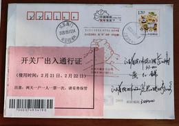Hand By Hand,Firm Confidence And Help Each Other,CN 20 Fuzhou Fight COVID-19 Novel Coronavirus Pneumonia Propaganda PMK - Krankheiten