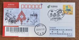 CN 20 Yongzhou United Together Fight COVID-19 Pandemic Novel Coronavirus Pneumonia S11 Stamps Issue Commemorative PMK - Krankheiten