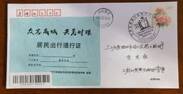 Planting Memorial Forest,CN 20 Jiangsu Counterpart Aid Huangshi City Fight COVID-19 Pandemic Propaganda PMK 1st Day Used - Krankheiten