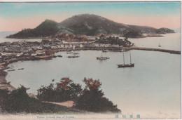 JAPAN - Tomo Inland Sea Of Japan - Altri