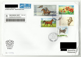 KYRGYZSTAN 2021 CIRCULATED COVER HORSE - Kirghizstan