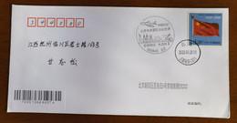 Global Prevention Control,CN 20 Chinese Anti Epidemic Volunteer Expert Team Goes To World Fight COVID-19 Propaganda PMK - Krankheiten