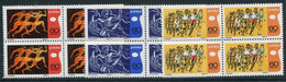 POLAND 1970 Olympic Academy Blocks Of 4  MNH / ** . Michel 2010-12 - Unused Stamps