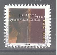 France Autoadhésif Oblitéré N°1973 (Vassily Kandinsky - Dans Le Cercle) (cachet Rond) - Oblitérés