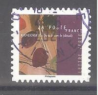 France Autoadhésif Oblitéré N°1975 (Vassily Kandinsky - Dans Le Cercle) (cachet Rond) - Oblitérés
