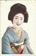 Japonaise , µ - Unclassified