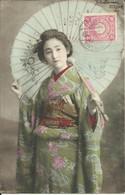Japonaise , Yokohama 1908 Avec Timbre N° YT 99 , µ - Unclassified