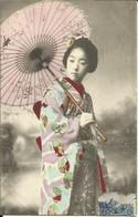 Japonaise  , 1910 , µ - Unclassified