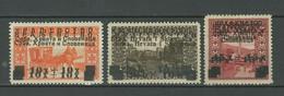 SHS Bosnia Stamps 1919 MI 30-32 ☀ Double Ovpts Error ☀ MH (*) - Nuovi