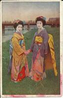 Japonaises , µ - Unclassified
