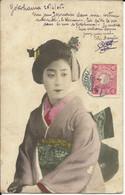 Japonaise , Yokohama 1906 Avec Timbre N° YT 99 Et Taxée 15 Ctms ( Au Dos ) , Carte Précurseur , Voir Scans , µ - Unclassified